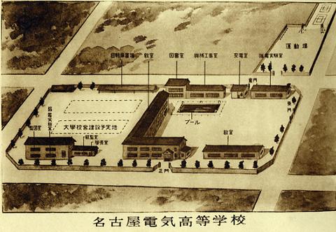 名古屋電気高等学校 校舎 見取り図