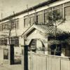 学校法人名古屋電気学園校舎