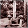 覚王山供養塔